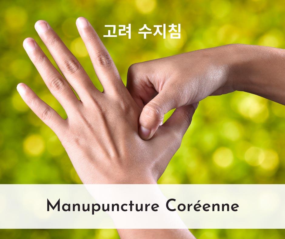Manupuncture coreenne 1