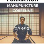 Manupuncture coreenne Palier 1
