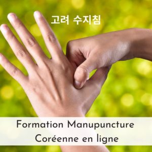 Manupuncture coreenne en ligne