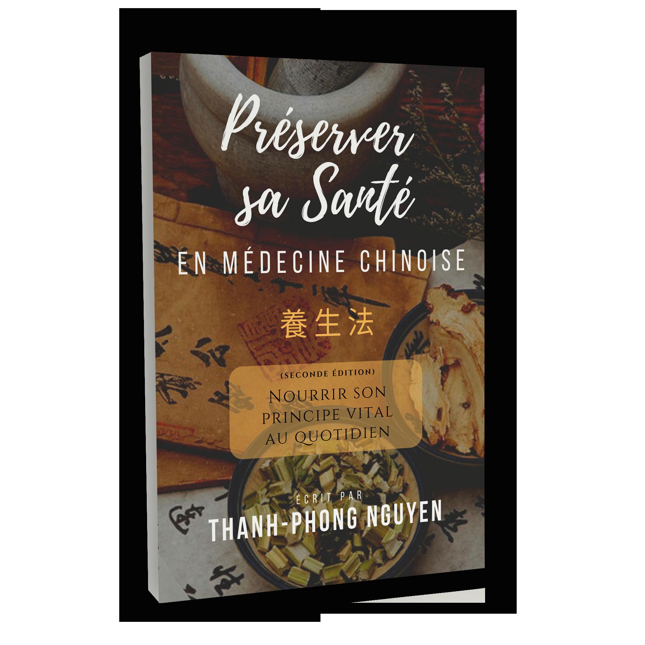 Preserver sa sante en medecine chinoise ebook